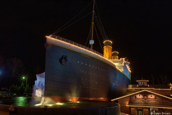 Titanic museum at night near At Home in the Woods, a 3-bedroom cabin rental located in Pigeon Forge