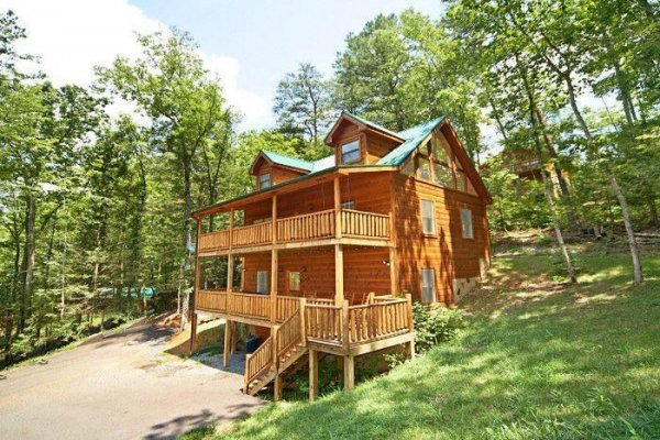 Just Relax, a 2 bedroom cabin rental located in Pigeon Forge