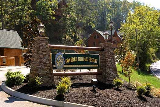 resort main entrance at starry starry night a 2 bedroom cabin rental located in pigeon forge